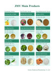Ingredientes naturais Extracto de alcaçuz Ácido glicirrhetinico 4% ~ 10%