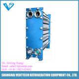 蒸気水冷却のための版の熱交換器(等しいM15B/M15M)
