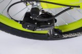 Myatu 20inch折る都市Eバイク