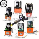 Exclusieve Lichte Enige In werking gestelde Rebar van het Product Buigmachine en Gelijkrichter voor Bouw