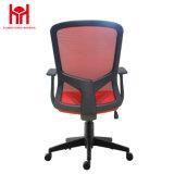 Mifの中間の背部網の人間工学的のコンピュータの机のオフィスの椅子