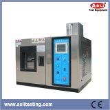 Cámara de calefacción del laboratorio del acero inoxidable 304