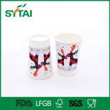 Устранимый бумажный бумажный стаканчик логоса кофейных чашек двухстенный изготовленный на заказ с крышками