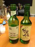 Bottiglia di vino verde, bottiglia verde, bottiglia dell'olio di oliva