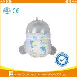 Pannolini a gettare comodi del bambino 3D con nastro adesivo magico