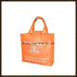 PP 식료품류 비 길쌈된 부대, 단추를 가진 물색 끈달린 가방