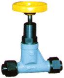 암모니아 실 유형 스톱 밸브