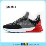 熱い販売のブランドのFlyknitのスポーツの靴