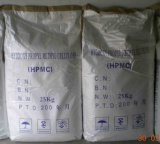 HPMC (Hydroxypropylメチルのセルロース)