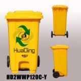 O caixote do lixo plástico 120L roda de borracha reciclagem para a piscina
