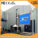 SMD3535 옥외 풀 컬러 LED 패널 디스플레이