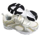 Les chaussures de sport (KB-DL05) - 1