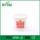 アイスクリームのための卸し売り使い捨て可能なペーパースープボウル