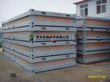 Дом контейнера плоского пакета низкой стоимости для офисного здания