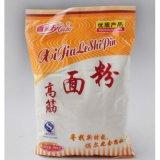 自動小麦粉のパッキング機械