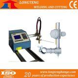 Longteng B 유형 휴대용 기계 절단 토치 홀더 45mm 길이