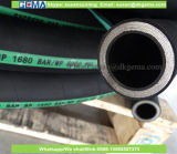 Niedrigster Preis-hydraulischer Gummischlauch/Hochdruckgummischlauch/Gummiöl-Schlauch