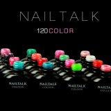 3D-гель лак для ногтей расходные материалы - сладкий цвет геля польский