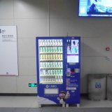 Erogatore freddo di vendita della bevanda della macchina dello spuntino con lo schermo dell'affissione a cristalli liquidi