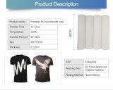 La calidad coreano blanco de vinilo tejido imprimible PU la transferencia de calor para el vestido de vinilo