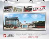 최신 판매 판금 섬유 Laser 절단기 공장 가격