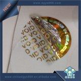 無効のタンパーの明白なホログラフィック機密保護3Dのステッカー