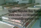 Hojas de acero inoxidables de la alta calidad en bobinas