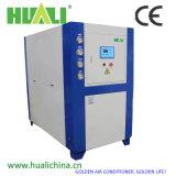 популярным портативным охладитель 2.6-40ton охлаженный воздухом промышленный для много польза