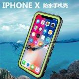 360 Grad-schützender Fall-wasserdichte Handy-Zubehör für iPhone X Fall