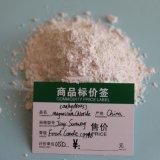 Fabrikanten die Rang Van uitstekende kwaliteit van het Voedsel 99% verkopen Mgcl2 het Chloride van het Magnesium Vochtvrij voor Additieven voor levensmiddelen