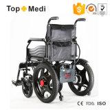 障害があるのためのヘルスケアの製品のフォールドの電動機の電力ドライブの車椅子