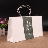 Argent de logo estampant les sacs personnalisés de cadeau d'achats de Livre Blanc