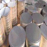 1100/1050 Gleichstrom-runder Aluminiumkreis für Cookware