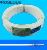 Câble chauffant de fonte de neige de teflon et de silicones