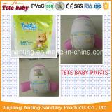 使い捨て可能な赤ん坊によってPullupはズボンのPullupのおむつの製造業者をトレインしている赤ん坊がI.喘ぐ
