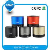 Premier fournisseur du caisson de basses haut-parleurs sans fil Bluetooth