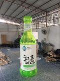 Надувные рекламных бутылок реплик