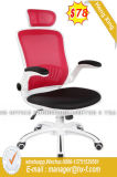 Reading Office Furniture Wooden Conference Vistor Flesh (HX-CM144A)
