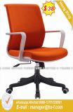 オフィス用家具デザイン木足のArmrest PUの突風の椅子(HX-8N9515B)
