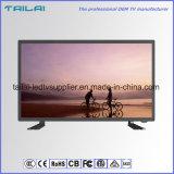 """Moldura estreita 23,6 """" digitais DVB-S2 DVBT Dvbc2 Processo de desenho de TV LED"""