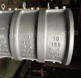 Forjada en acero inoxidable Dúplex CL600lbs de válvula de bola con brida