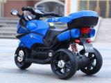 ثلاثة عجلة بطارية بلاستيكيّة كهربائيّة لعبة جدية درّاجة ناريّة