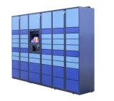 ステンレス鋼の情報処理機能をもった電子配達ロッカー