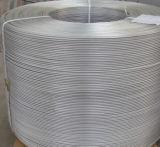 1000のシリーズアルミニウムコイルの管