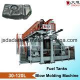 70L燃料タンクの生産の装置