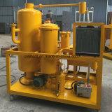 macchina utilizzata 50L/Hour del filtro dell'olio della noce di cocco dell'olio da cucina (COP-50)