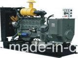 ドイツブランドのDeutz力エンジンを搭載する極度の無声Genset 62dB@1m/58dB@7m