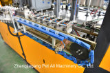 機械を作る自然な天然水のびん