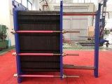 Tipo de placa cambiador de calor para las unidades de gasolina y aceite