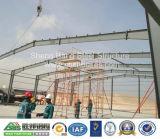 직업적인 디자인 Prefabricated 하늘 빛 구조 창고